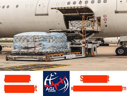 Shipping from UAE to Qatar | Dubai | Air Freight | Air Cargo